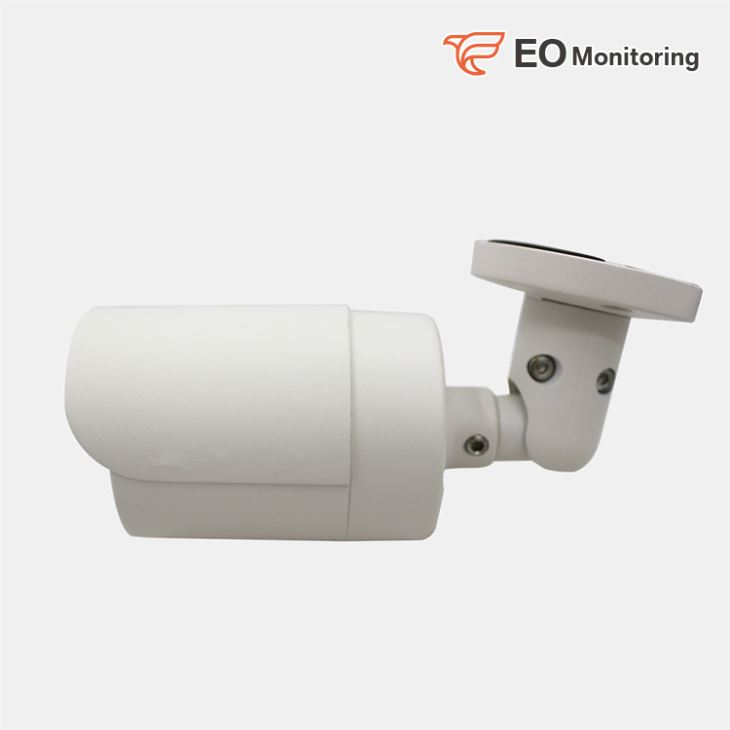 Bullet Infrared Security Camera
