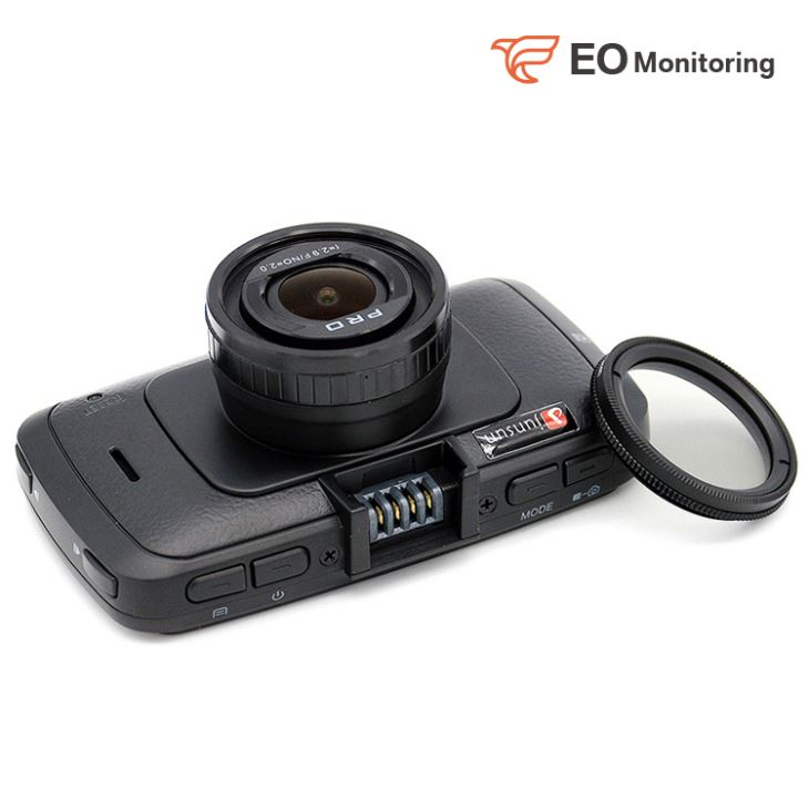 Mini Digital Video Recorder